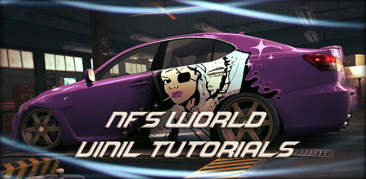 Учимся делать винилы в NFS World.Учимся делать винилы в NFS World.…