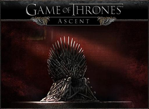 Screens Zimmer 9 angezeig: game of thrones ios