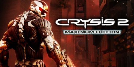 Старт продаж «Crysis 2 Maximum Edition» для Origin на YUPLAY.RU