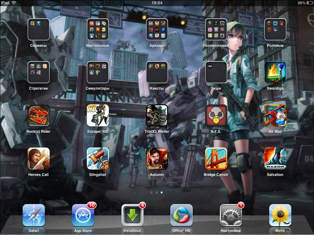 Лучшие игры для ipad | ПростоMAC