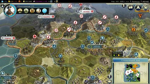 Civilization 5 Описание Цивилизаций