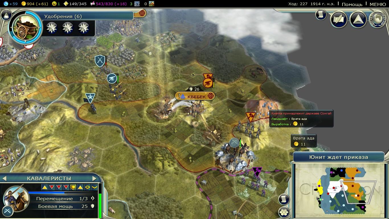 Sid Meier S Civilization V На Телефон Android