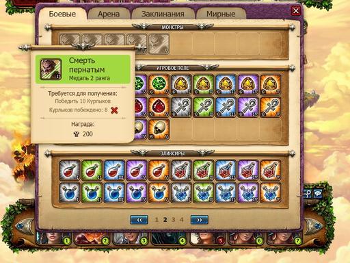 бот для игры небеса уникальная игра
