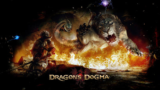 Dragon's Dogma - Dragon's Dogma: видео-обзор