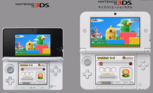 Nintendo 3DS XL выйдет в Европе 28 июля