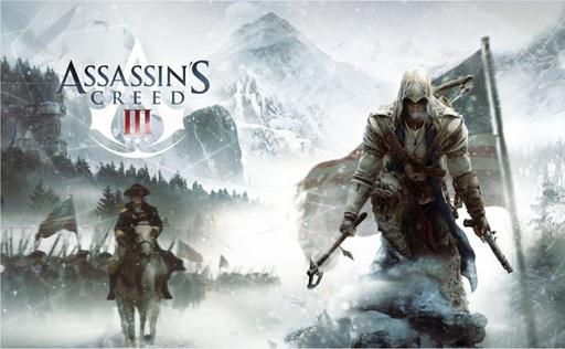 Флаг США в стиле Assasin's Creed 3