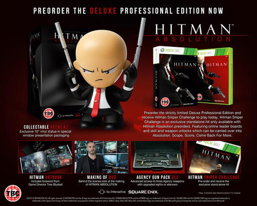 Hitman: Absolution - Анонс Hitman: Deluxe Professional Edition - Обновлено 5.07.12