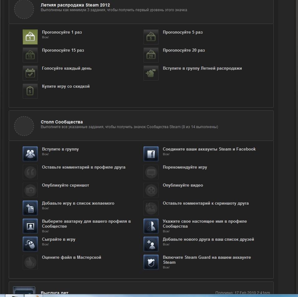 Steam бесплатные значки csgogold