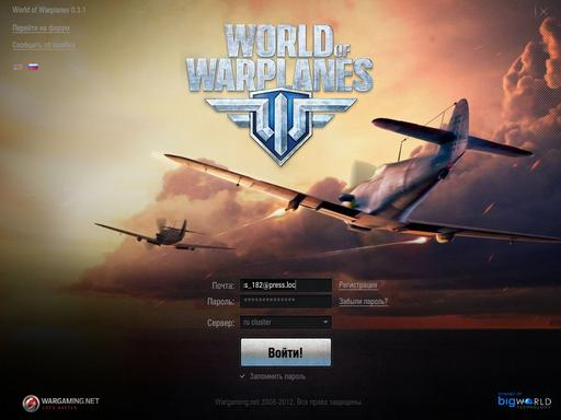 World of Warplanes - От винта!