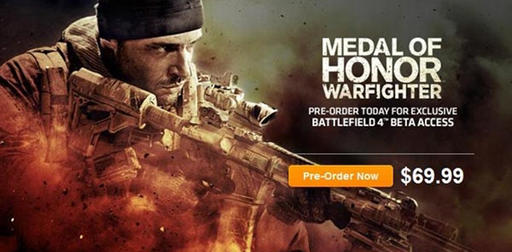 Новости - Покупатели Medal of Honor: Warfighter получат доступ в бету Battlefield 4?