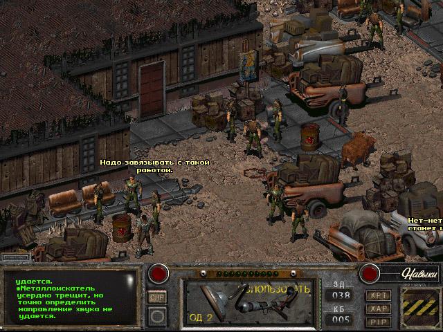 Project Nevada - крупный мод для Fallout: New Vegas - 18 янв 2011 В этой за