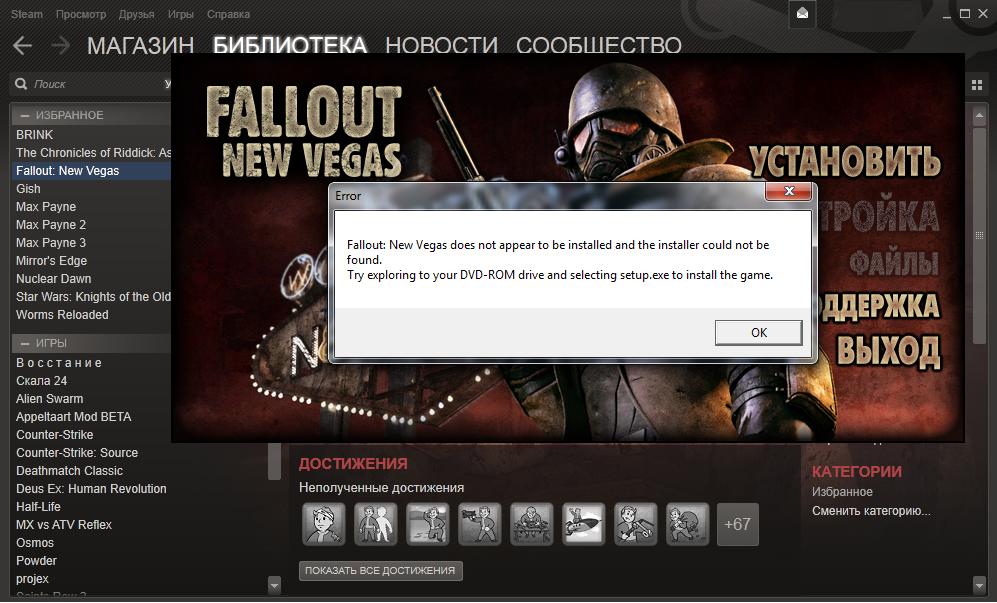 kodi-na-fallout-new-vegas