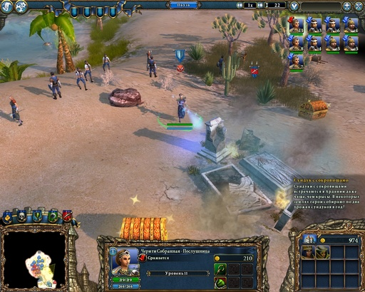 Majesty 2: The Fantasy Kingdom Sim - Прохождение игры