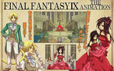 Final Fantasy IX - FFIX The Animation