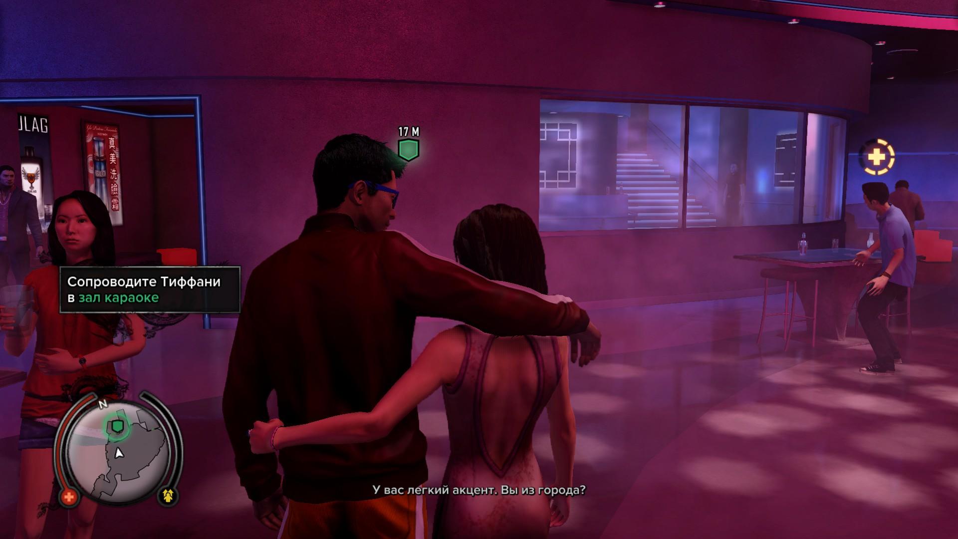 Игры где занимаются сексом