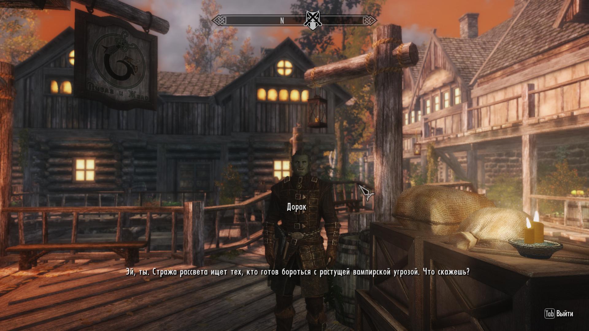 Игровой мир скайрим скачать игру, моды, дополнения, коды skyrim.