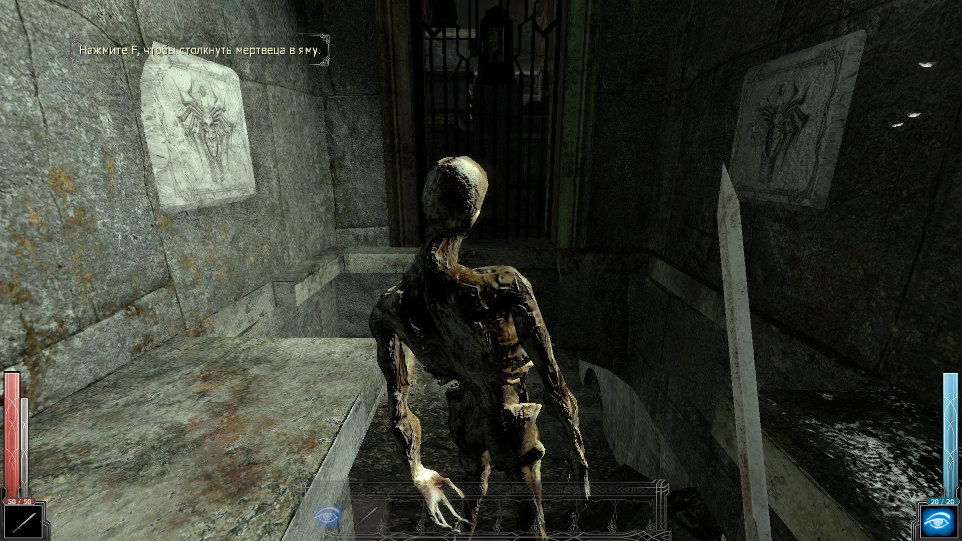 «Впечатления от игры»: Dark Messiah of M&M