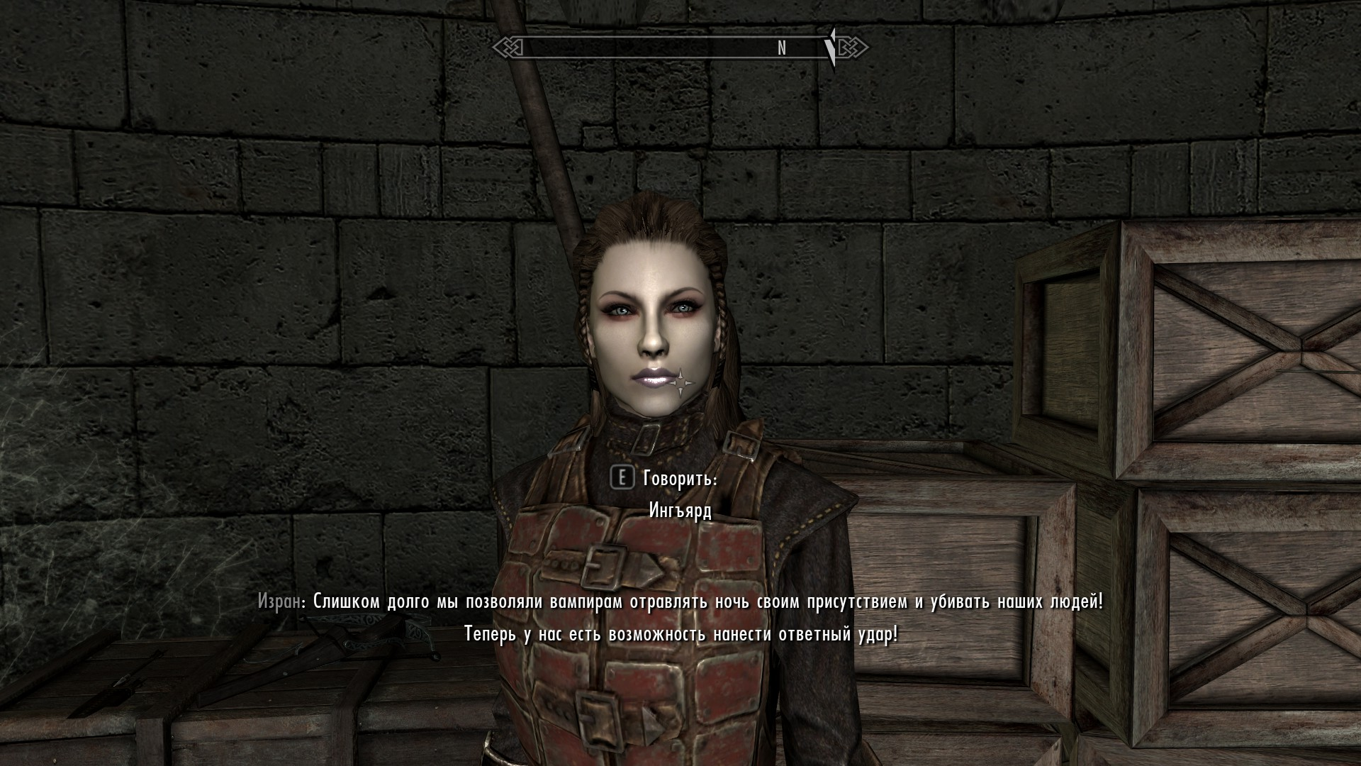 Прохождение игры skyrim dawnguard