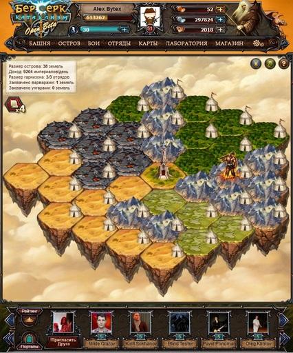 Берсерк: Возрождение - Скриншоты из игры.