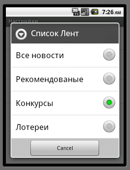Обо всем - ГРУша Reader [for android]