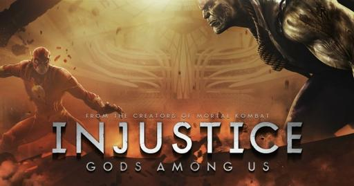Injustice: Gods Among Us – Hands-on превью