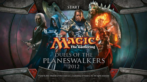 Magic: The Gathering — Duels of the Planeswalkers - Planeswalker