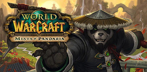 Цифровая дистрибуция - World of Warcraft: Mists of Pandaria – акция «Пропуск в Пандарию»