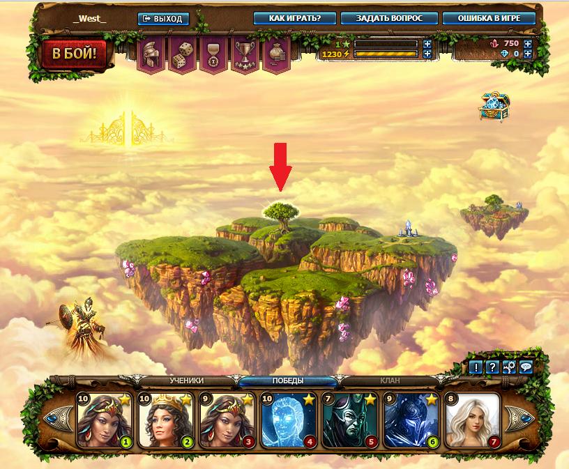 В онлайн игре Небеса графика проработана, кажется, лучшими художниками