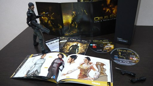 Deus Ex: Human Revolution - Deus Ex. Human Revolution. Collector's Edition