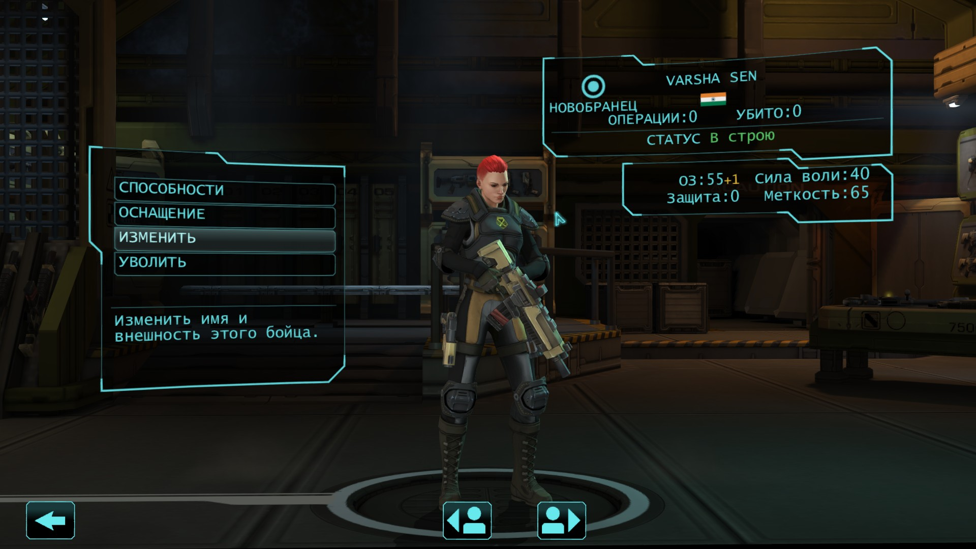 Xcom enemy within моды