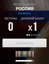 Medal of Honor: Warfighter - Нации Warfighter