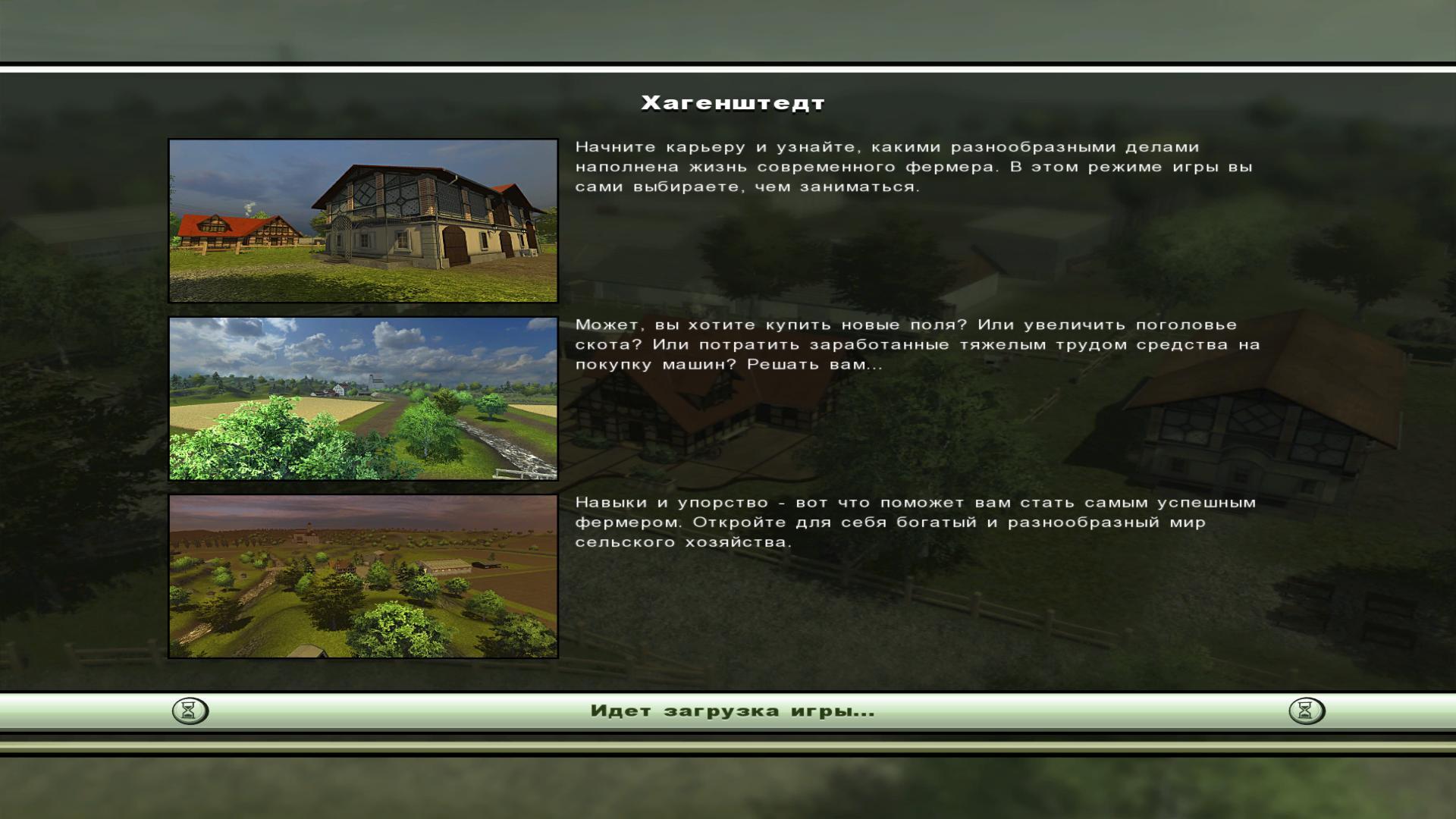 смотреть видео про фермер симулятор 2013