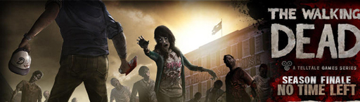 The Walking Dead - Объявлена дата выхода пятого эпизода The Walking Dead