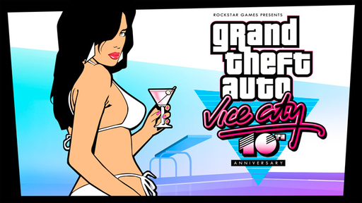 Vice City: 10th Anniversary Edition выйдет 6 декабря