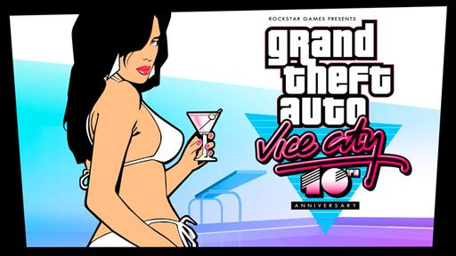 Grand Theft Auto: Vice City - Vice City: 10th Anniversary Edition выйдет 6 декабря