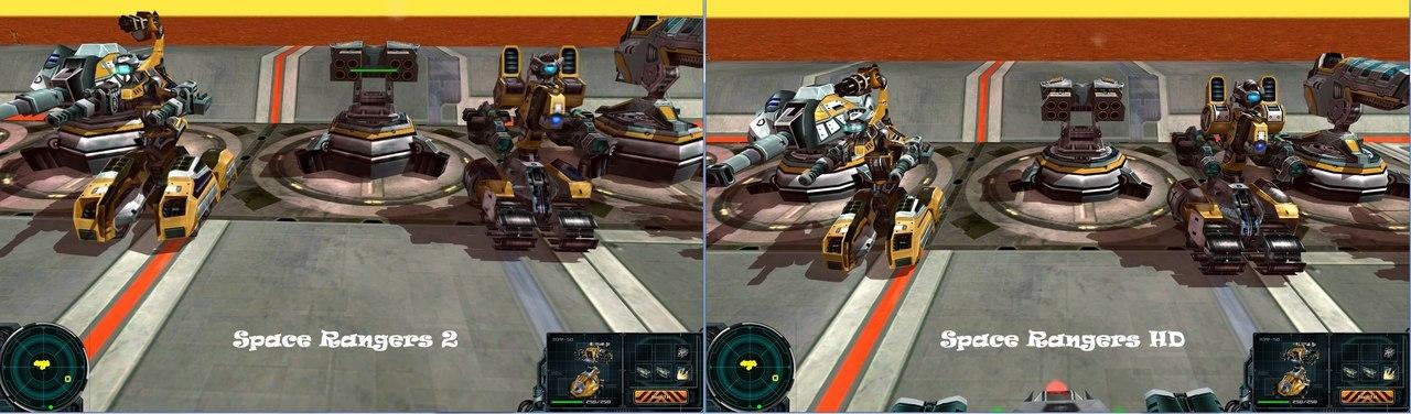 Космические Рейнджеры HD: Революция - Оставшаяся информация.