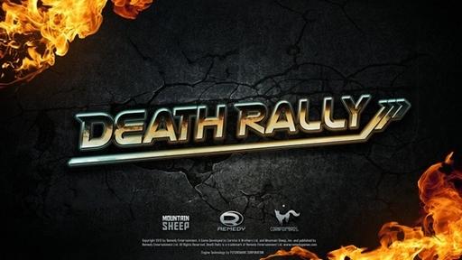 Death Rally - Купон на 90% скидку на Death Rally - игра теперь за 25 рублей