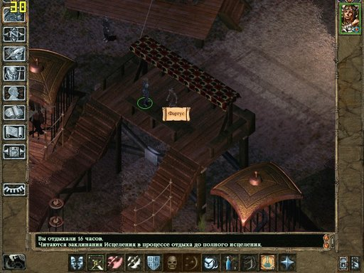 Baldur's Gate - Знаете ли вы, что...