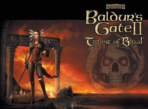 Baldur's Gate 2: Трон Баала - Знаете ли вы, что...