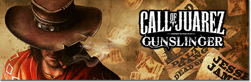 Первый тизер Call of Juarez: Gunslinger