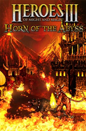 Герои Меча и Магии III: Возрождение Эрафии - «Рог Бездны» — от поклонников для поклонников
