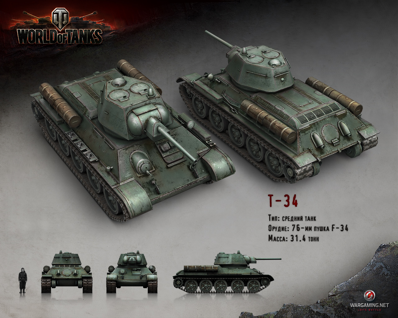 world of tanks japanese heavy