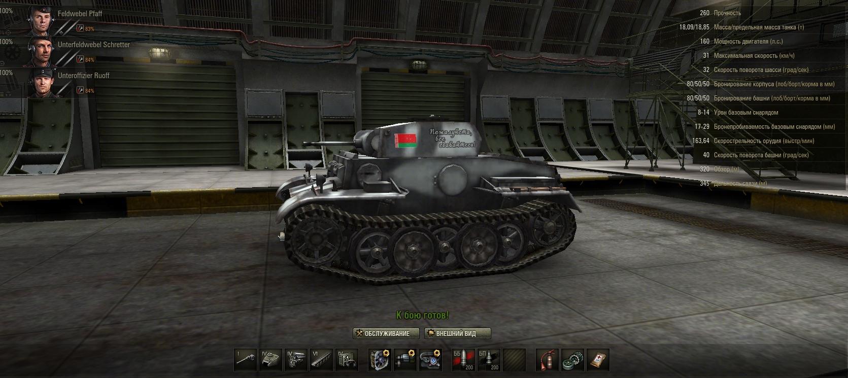 world of tanks немецкое подарочное издание купить