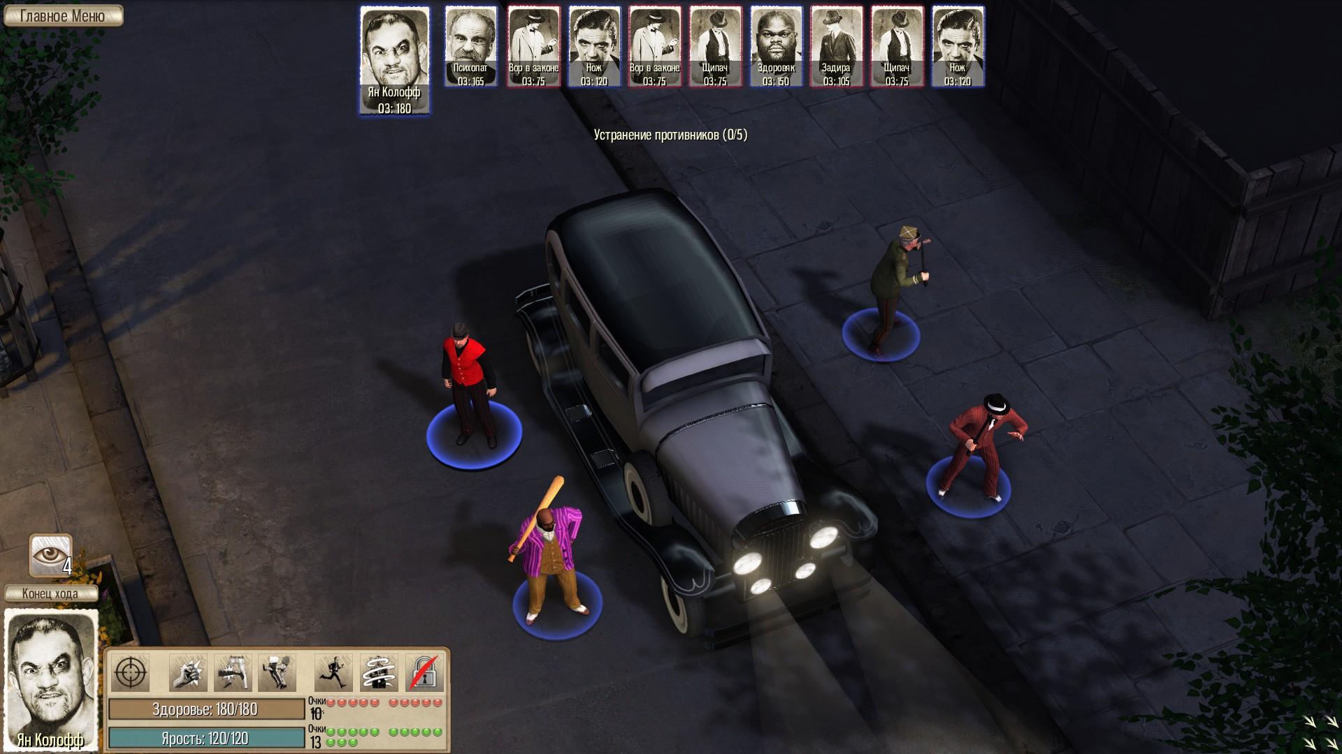 Сюжетно ролевая игра гангстеры ролевая игра знакомств