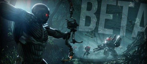 Crysis 3 - Crysis 3: Open Beta