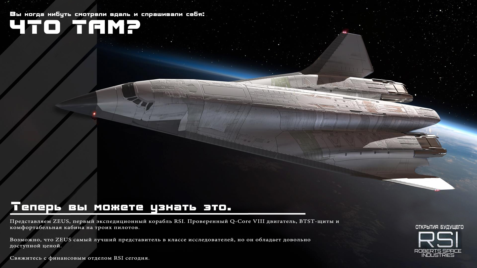 concept3.jpg?1362833229