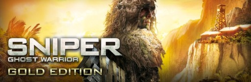 Sniper Ghost Warrior Gold Edition / Dawn of Fantasy: Kingdom Wars