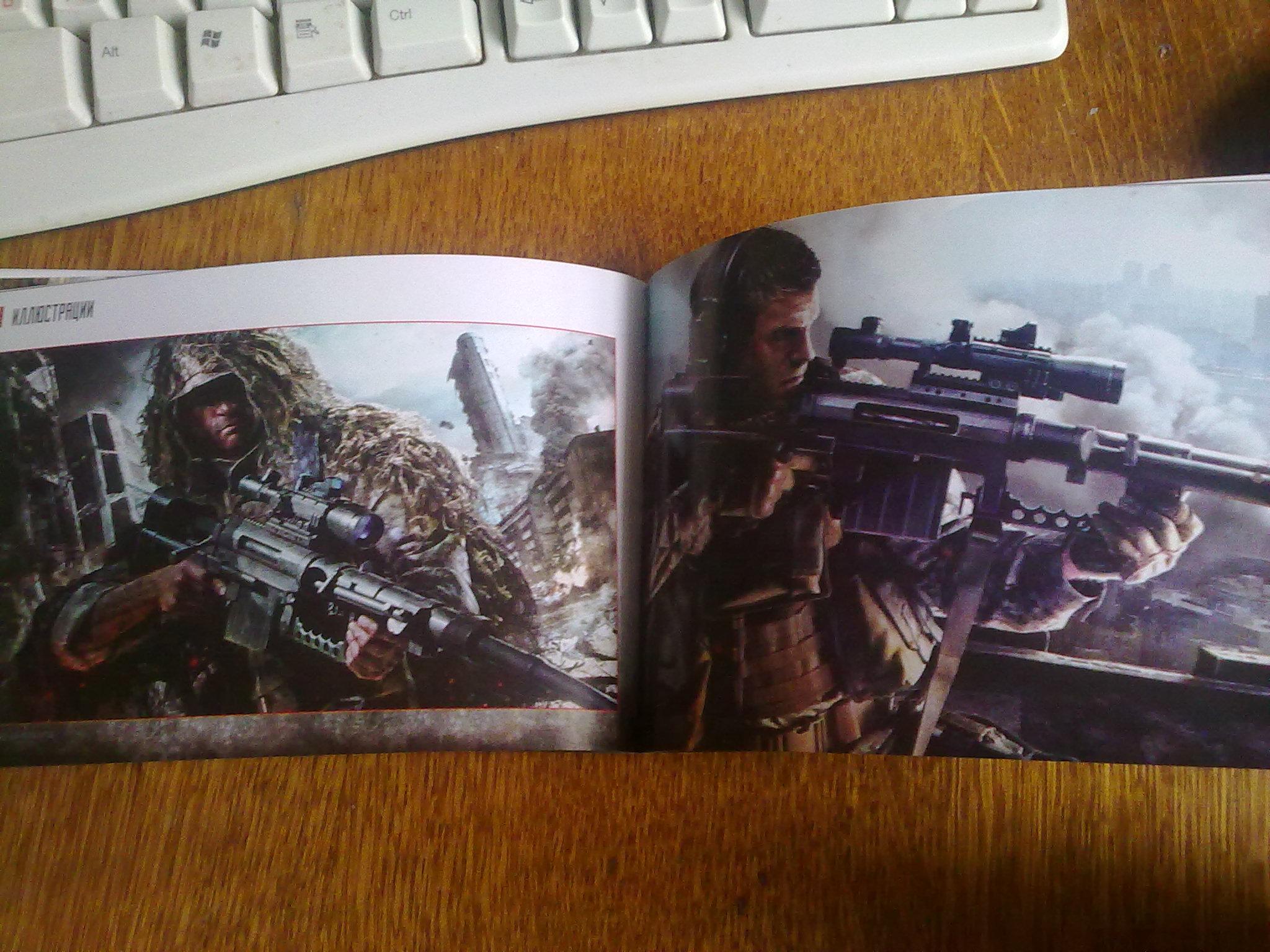 Снайпер воин призрак 2 nd от r g