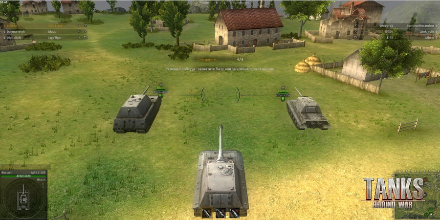 Видеокарта для игры world of tanks на максималке