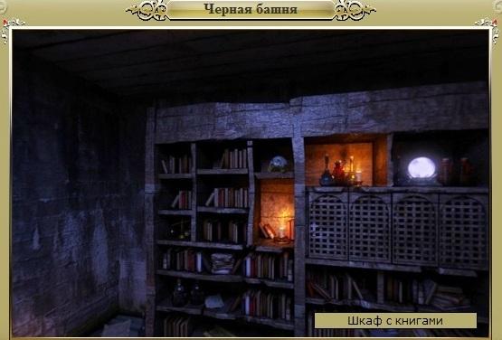 Игра Аватары: Эпоха Хаоса: www.gamer.ru/avatary-epoha-haosa